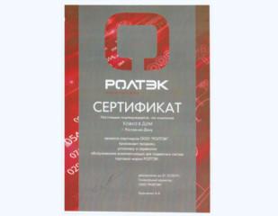 sertifikat 3