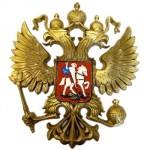 bgerb_moskvi_e64_foto0